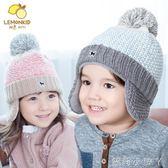 兒童毛線帽寶寶子秋冬保暖護耳帽加絨男女童小孩雷鋒帽潮 蘿莉小腳ㄚ