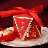 喜糖盒 創意高檔鑽石結婚喜糖盒子婚禮喜糖包裝紙盒 婚慶用品喜糖袋 10色
