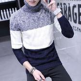 長袖T恤潮男裝高領毛衣小衫打底衫韓版針織衫 ☸mousika