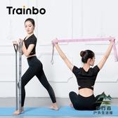 9檔調節瑜伽彈力帶數字分段練肩膀女健身繩伸展拉伸阻力拉力帶【步行者戶外生活館】
