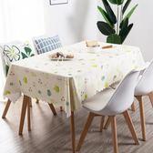 家用防水防油防燙免洗PVC桌布長方形桌布 LQ3351『小美日記』