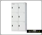{{ 海中天休閒傢俱廣場 }} F-99 摩登時尚 HDF 多功能置物櫃系列 HDF-2506A 六人用置物櫃