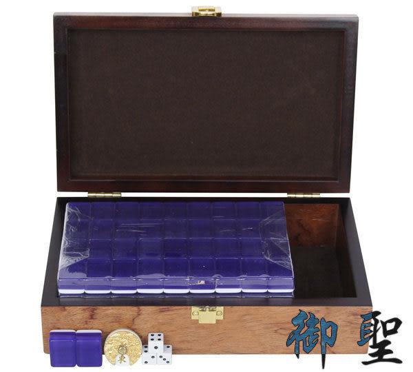 旅行麻將 水晶麻將旅行牌-紫水晶 木盒裝