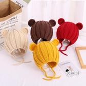兒童帽子 秋冬季護耳針織兒童毛線可愛寶寶熊耳朵5個月1男女童3歲 快速出貨