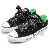 Converse Chuck Taylor All Star Big Eyelets 黑 白 點點 緞帶鞋帶 蝴蝶結 女鞋【PUMP306】 560671C