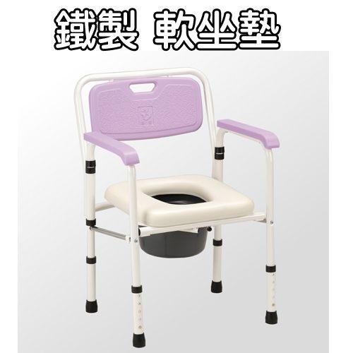 便盆椅 便器椅 鐵製軟坐墊可收合 JCS-102
