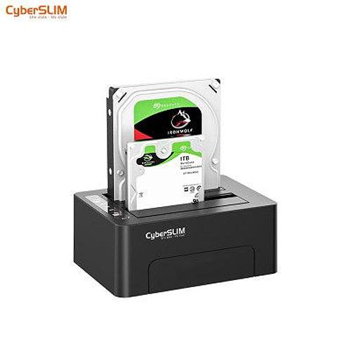 CyberSLIM S2U31 1對1雙槽硬碟座(對拷機) (Type-C)