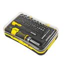 【DA460】螺絲套筒起子組65件套 棘輪螺絲刀工具組 磁性螺絲刀 套筒修理工具★EZGO商城★