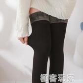 加絨加長加厚護膝過膝保暖老寒腿秋冬男女士防寒護腿襪套大號大碼 極客玩家