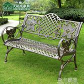 天裕成 公園椅 戶外公園椅戶外休閒長椅室外椅戶外排椅鑄鋁公園椅QM 莉卡嚴選