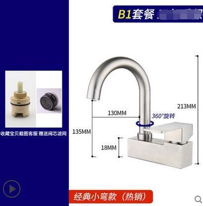 304不銹鋼面盆水龍頭 單把雙孔/三孔雙聯冷熱水龍頭 衛生間洗臉盆