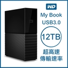 WD My Book 12TB 3.5吋...