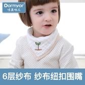 嬰兒口水巾純棉紗布寶寶三角巾6層暗按扣新生圍嘴兜男女繡花四色