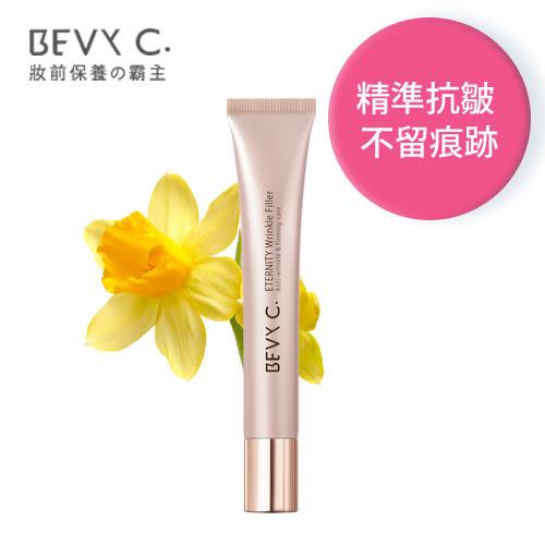 BEVY C.抗痕亮采筆20mL 眼霜 減少細紋 抗老 輕油感眼霜