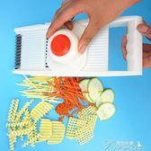 切菜器-家用多功能廚房刨絲器蘿卜黃瓜切菜 提拉米蘇