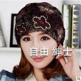 正韓潮帽子女夏薄款蕾絲花朵頭巾圍脖兩用鏤冷氣月子化療堆堆睡帽(1件免運)