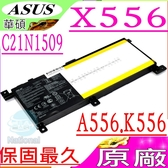 ASUS 電池(原廠)-華碩 X556, X556UA,X556UB,X556UF,X556UJ,C21N1509,K556,K556UQ,K556U,C21PQ9H,A556UR