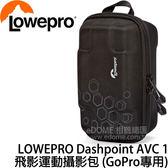 LOWEPRO 羅普 Dashpoint AVC 1 飛影運動攝影包 黑色 (6期0利率 免運 立福公司貨) GoPro 專用包