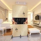 2扇中式屏風隔斷門墻折屏臥室折疊玄關隔斷客廳布藝時尚簡約定制QM『櫻花小屋』