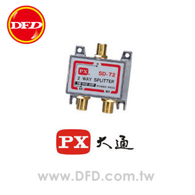 PX大通 GSD-72 二路分配器(鍍金) 刷卡OK/含稅