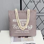 文藝手提布包購物袋