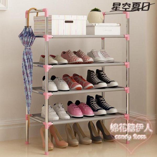 家用經濟型多功能多層組裝收納鞋櫃LVV2564【棉花糖伊人】