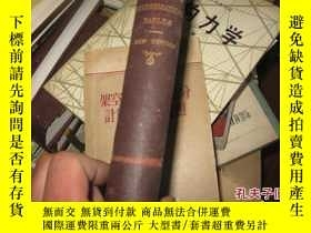 二手書博民逛書店MATHEMTICAL罕見TABLES民國原版9837 JAME