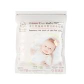 柔仕 Roaze 乾濕兩用嬰兒紗布毛巾舒適款(10抽/包)【佳兒園婦幼館】