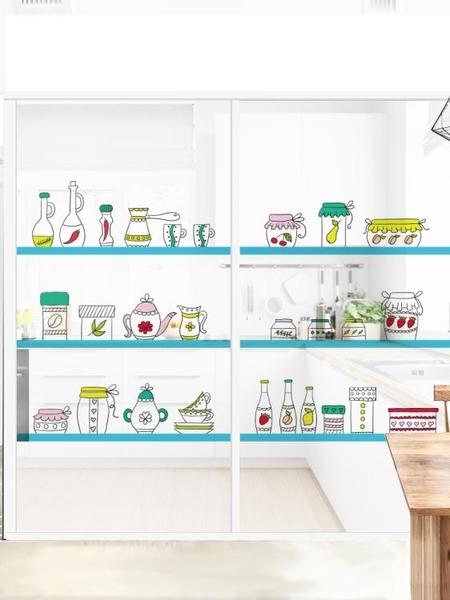 家用創意廚房玻璃推拉移門貼紙防水防油菸自粘背膠裝飾保護膜貼畫