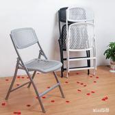 便攜家用簡約時尚靠背休閒舒適透氣折疊椅子 YX3541『miss洛羽』TW
