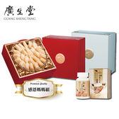 【廣生堂】黃金天燕盞200g禮盒*3盒  送《NANA燕萃膠囊8.5%120粒》