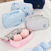 軒頓旅行收納袋行李箱衣服衣物內褲襪子整理袋防水內衣收納包布藝