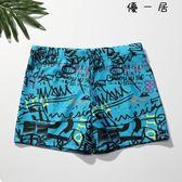 泳褲男平角男士寬鬆大碼泡溫泉游泳褲【YYJ-2556】