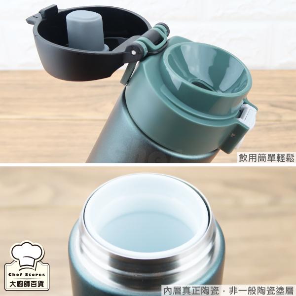 真水彈蓋陶瓷保溫杯400ml正陶瓷保溫瓶內膽可拆洗-大廚師百貨