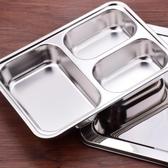 304加厚兒童寶寶幼兒園快餐盤不銹鋼分格餐盤兩格餐具三格餐盒 居享優品