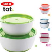 美國 OXO tot 有蓋碗套裝(2入)/餐具 水藍/綠/橙/粉紅