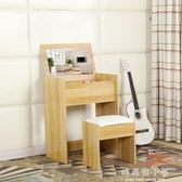 梳妝台 簡約現代 臥室寬50  60 80cm  化妝台  翻蓋 折疊 梳妝桌 好再來小屋 igo