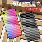 蘋果 iPhone XR 手機殼 防摔 iPhonexr 鋼化玻璃背蓋 ixr 保護套 全包 矽膠軟邊 碳纖維紋 保護殼