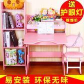 兒童寫字桌椅套裝小學生課桌椅家用兒童書桌書柜組合男女孩可升降QM 橙子精品