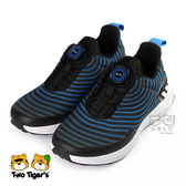 ADIDAS RapidaRun Uncaged Boa K 藍黑 慢跑鞋 中大童 NO.R4918