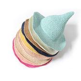 兒童尖尖帽 女巫帽 巫婆帽 小精靈帽 帽子 編織草帽 遮陽帽 橘魔法 女童 現貨 兒童 童帽