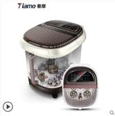 泡腳機泡腳桶洗腳盆電動按摩加熱家用全自動恒溫高深機足浴盆 LX春季特賣