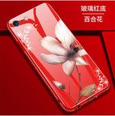 iPhone 6S 7 8 PLUS 手機殼 時尚 茉莉花 藍光 玻璃殼 蝶戀花 閃鑽 保護殼