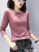 打底衫純棉長袖T恤女2020年秋裝新款素色內搭小衫修身洋氣上衣服打底衫 玩趣3c