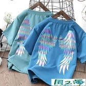 兒童短袖上衣男童短袖鐳射印花T恤中大童休閒半袖衫反光上衣寬鬆 風之海