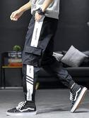 全館83折 工裝褲男春季潮牌束腳褲韓版男士寬鬆運動褲休閒褲男生百搭九分褲