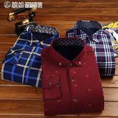 保暖襯衫男長袖加絨加厚冬季中年格子青年男印花冬季保暖襯衣 「繽紛創意家居」