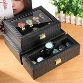 手錶收納盒碳纖維手錶盒子天窗腕錶整理收藏展示盒手錬首飾箱【八折下殺】