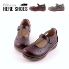 [Here Shoes] 前2後4.5C...