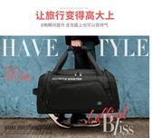 施維茨十字旅行包男女手提包大容量雙肩行李袋韓版短途旅游包健身潮